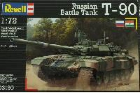 1/72 Russian battle tank T-90