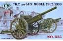 1/35 76.2mm field gun mod. 1902/1930