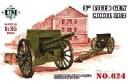 1/35 3 inches field gun mod. 1902