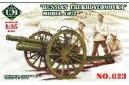 1/35 Russian Trekhdyujmovka gun mod. 1902