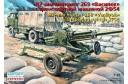 1/35 Gaz-66 w/ 82mm Vasilyok mortar