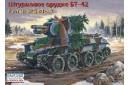 1/35 Finnish SPG BT-42