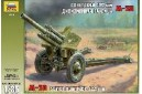 1/35 M-30 Soviet Howitzer 122mm