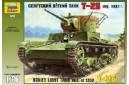 1/35 Soviet light tank T-26 Mod. 1933
