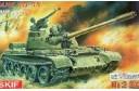 1/35 Russian Tank TO-55