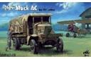 1/72 MACK AC Type TK3 fuel tank
