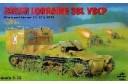 1/35 Lorraine 38L VBCP