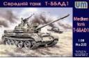1/35 Medium tank T-55AD1