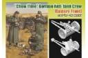 1/35 Chow time German anti tank crew
