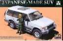 1/35 Mitsubishi Pajero Japanese made SUV