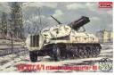 1/72 Sdkfz 4/1 Panzerwerier 42