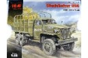 1/35 Studebaker US-6 Army Truck