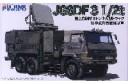 1/72 JGSDF 3.5T Truck w/ radar