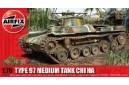1/72 (1/76) Japan Chi Ha Type 97 tank