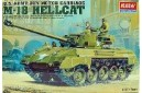 1/35 US gun motor carriage M-18 Hellcat