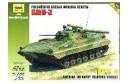 1/35 BMP-2