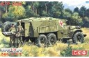 1/35 BTR-152K Ambulance