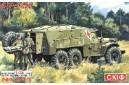1/35 BTR-152K Ambulance