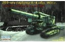 1/35 Howitzer 203mm B-4 mod 1931