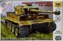 1/72 German heavy tank Tiger I early type