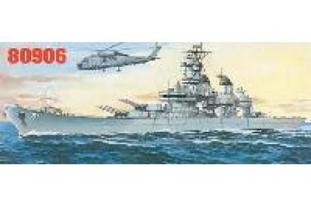 1/700 US Battleship Iowa