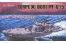 1/72 Torpedo Boat PT-815