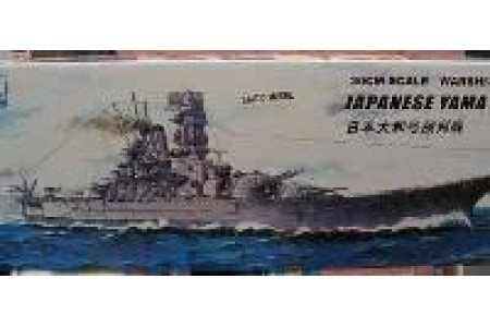 1/700 Japan Battleship Yamato