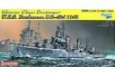 1/350 USS Buchanan DD-484 Smart Kit