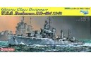 1/350 USS Buchanan DD-484 Smart Kit