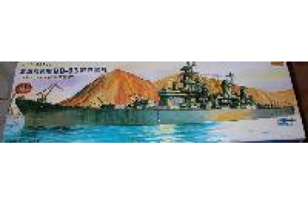 1/350 US Battleship Missouri