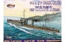 1/400 ORP MAZUR WZ 35 SHIP