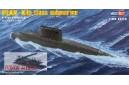 1/350 PLAN Kilo class submarine