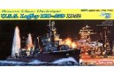 1/350 USS Laffey DD-459 1942 Smart kit