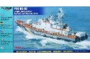 1/400 Ukraine torpedo ship PAULK I