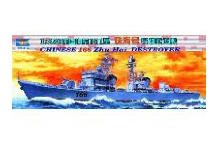 1/350 Chinese Zhuhai Destroyer