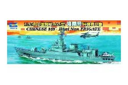 1/350 Chinese Huainan Frigate