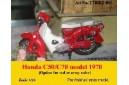 1/32 (1/35) Honda C50/C70 Mod. 1970