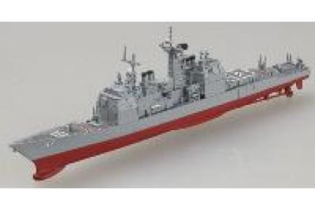 1/1250 USS Ticonderoga (prebuilt)