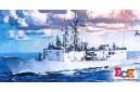1/350 USS Oliver Hazard