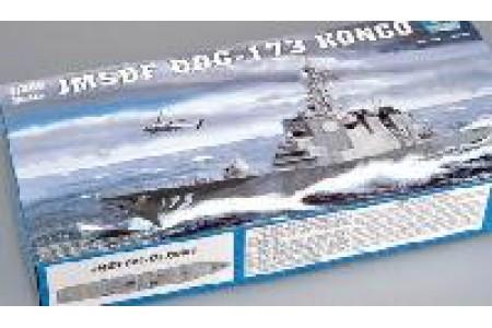 1/350 JMSDF DDG-173 KONGO