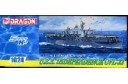 1/350 USS Independence CVL-22 Smart kit