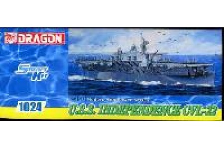 1/350 USS Independence CVL-22 Smart kit