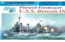 1/350 USS BENSON DD-421 (Smart kit)