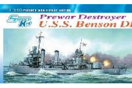 1/350 USS BENSON DD-421 (Smart kit)