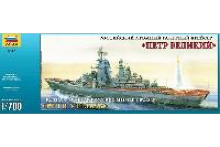 1/700 Russian missile cruiser Petr Veliky