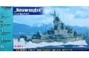 1/400 PAULK II Corvertte Novorossysk