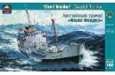 1/144 (1/130) Shell Welder coastal tanker