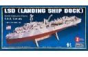 1/350 (1/288) LSD Landing ship dock