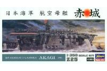 1/350 IJN aircraft carrier AKAGI 1941