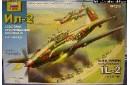 1/72 IL-2 Stormovich